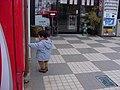 2001年03月07日八丁道瑞泉(2012現在なしケーキ店) - panoramio.jpg