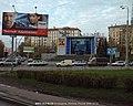 2003年航天电影院 Космодром, КОСМОС - panoramio (1).jpg