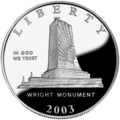 2003 First Flight Centennial Clad Proof (Obverse).png