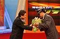 2005년 4월 29일 서울특별시 영등포구 KBS 본관 공개홀 제10회 KBS 119상 시상식DSC 0113 (2).JPG