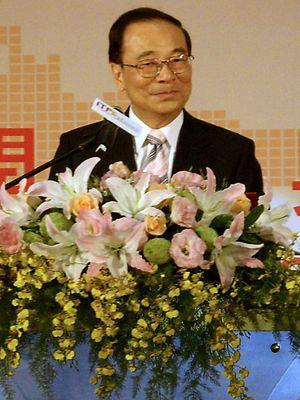 Chang Chun-hsiung - Image: 2007Taipei ITF Opening Chun hsiung Chang
