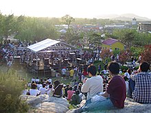 2007 Midi Music Festival Performance.jpg