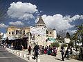 20110223 Israel 0250 Nazareth (5539870213).jpg