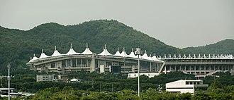 South Korea 2022 FIFA World Cup bid - Image: 2014 Asian Games 5