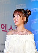 Ye Jeong Hwa: Age & Birthday