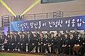20150130도전!안전골든벨 한국방송공사 KBS 1TV 소방관 특집방송697.jpg