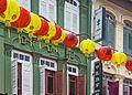 2016 Singapur, Chinatown, Ulica Pagody, Dekoracje z okazji Chińskiego Nowego Roku (03).jpg