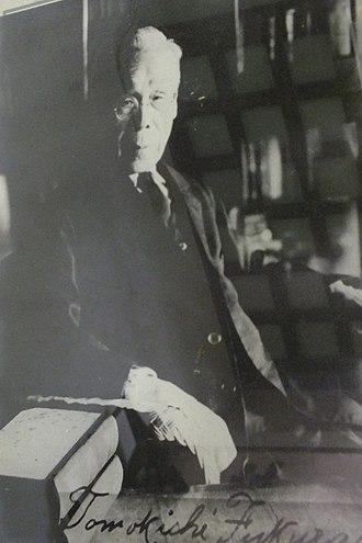 Chizuko Mifune - Dr. Tomokichi Fukurai