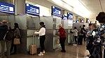 20190407 passport control ben gurion airport april 2019.jpg