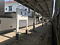 201908 Platform of Miyi Station (4) and Nameboard.jpg