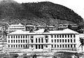 216-University of the Republic of Panama.jpg