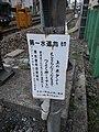 2 Chome Senninchō, Hachiōji-shi, Tōkyō-to 193-0835, Japan - panoramio (66).jpg