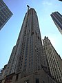 30 Park Place New York NY 2015 06 10 05.jpg