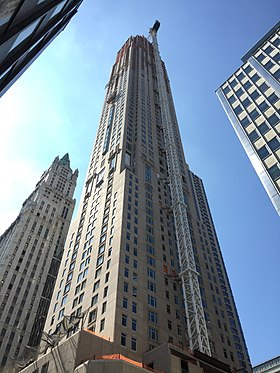 30 Park Place New York NY 2015 06 10 08.jpg