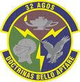 32 Air Ground Operations School emblem.png