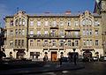 4 Hryhorenka Square, Lviv.jpg