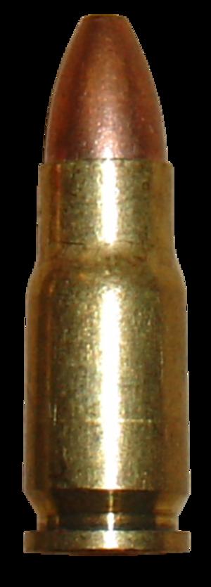 5.45×18mm - Image: 5.45×18mm