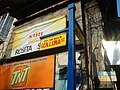 5511Malabon Heritage City Proper 19.jpg