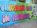 5 Pointz Graffiti 04.JPG