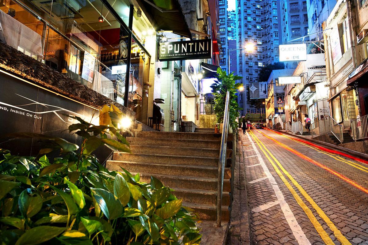 Hong Kong Restaurant Union City Ca