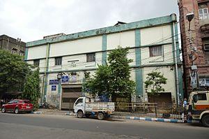 Jessop & Company - 63 Netaji Subhas road, view from Strand road, Kolkata.