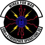 690 Cyberspace Operations Sq emblem.png