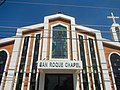 8146Sepung Bulaun, Porac, Pampanga 36.jpg