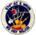 874th Aircraft Control and Warning Squadron - Emblem.png