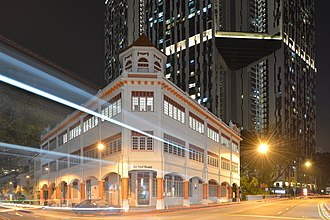 Haw Par Corporation - Image: 89 Neil Road, Singapore 20121013
