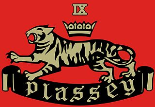 9 (Plassey) Battery Royal Artillery