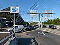 Aéroport de Genève panneau 2.59.5.jpg