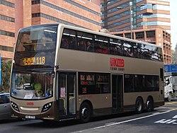 ADL-Enviro500MMC-KMB.JPG