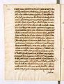 AGAD Itinerariusz legata papieskiego Henryka Gaetano spisany przez Giovanniego Paolo Mucante - 0042.JPG