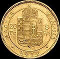 AHG 8 forint 1870 GyF reverse.jpg