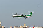 ANA Wings, DHC-8-400, JA858A (17351592772).jpg