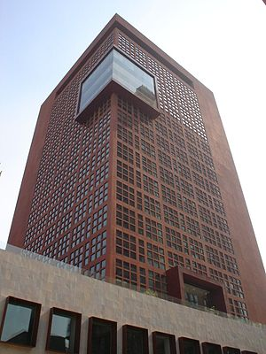 Foreign relations of Mexico - Current headquarters of the Secretariat of Foreign Affairs.