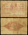 AUS-Bank of Queensland Limited Dalby Branch £1 Dec 1, 1864.jpg