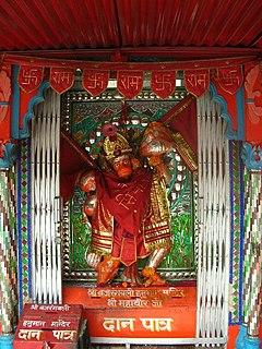 Hanuman Jayanti Birthday of lord Hanuman