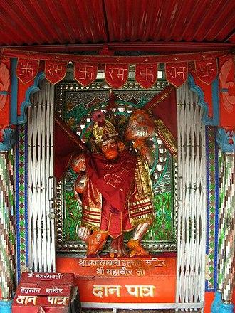 Hanuman Jayanti - A Hanuman temple at Haridwar.