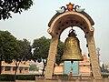 A bell at the Chattarpur Temple complex, Mehrauli.jpg