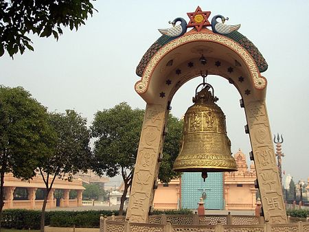 A bell at the Chattarpur Temple complex, Mehrauli.jpg