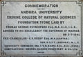 A foundation stone in Andhra University.jpg