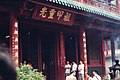 A hall in Nanhua Temple, Shaoguang, Guangdong.jpg