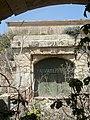 Abandoned entrance at Fort Bingemma - panoramio.jpg