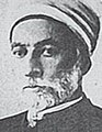 Abd Al-Rahman Al-Gillani portrait 1.jpg