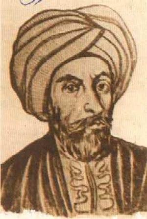Abu Tammam - Abu Tammam