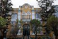 Academia Nacional de Ciencias (Bolivia).jpg