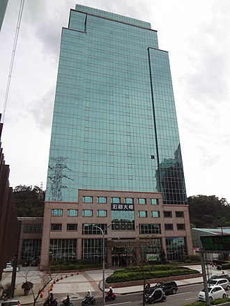 Acer Inc. - Headquarters in New Taipei, Taiwan