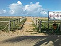 Acesso à praia - panoramio (1).jpg