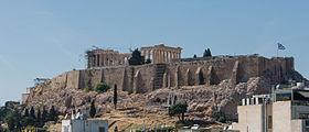 Acropolis Parthenon Athens Greece.jpg